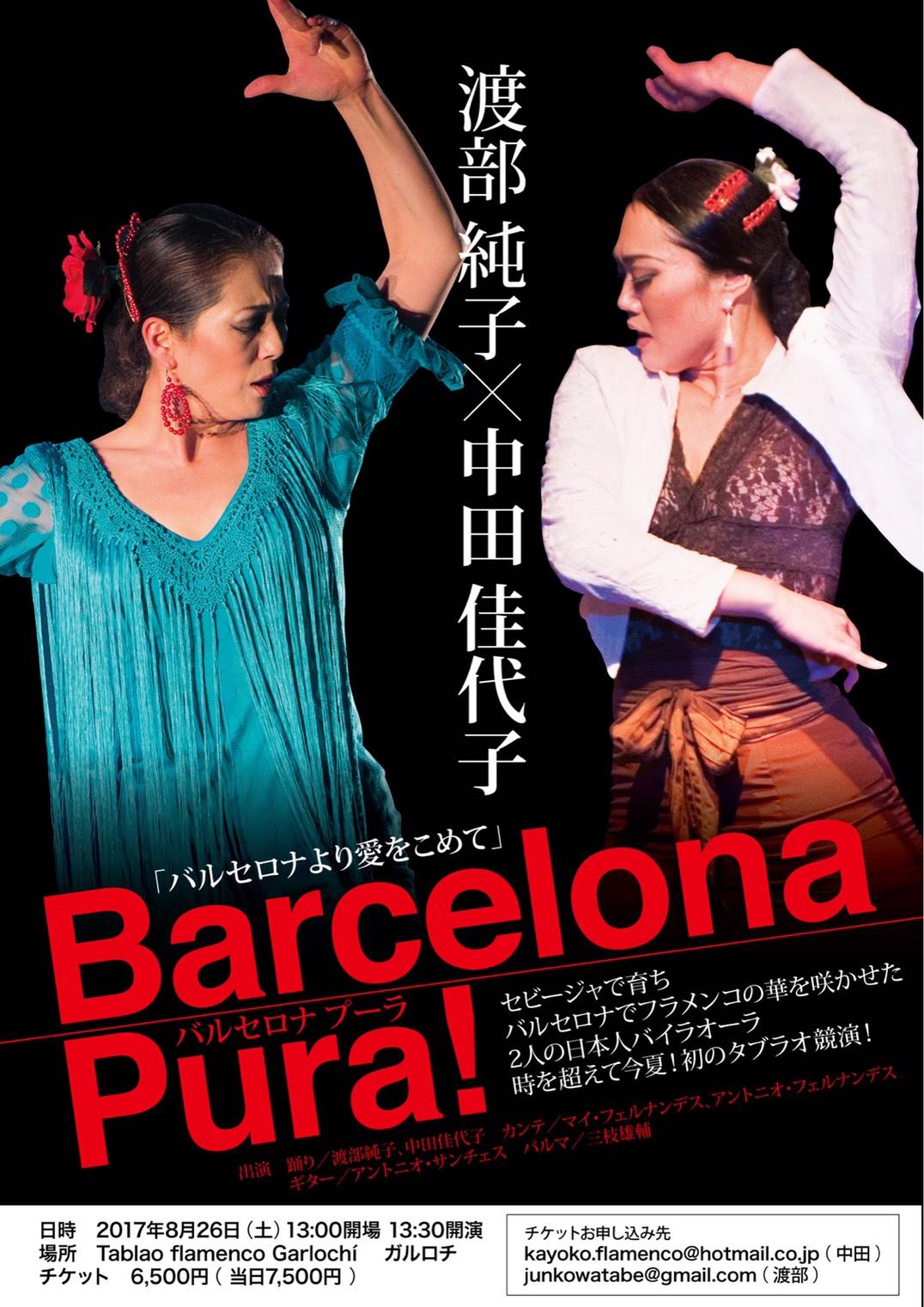 barcelonapura.jpg